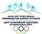 Shchuchinsk logo